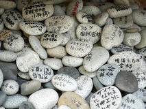 Wish rocks, prayers write their wishes and left in Zenkoji Temple Royalty Free Stock Photos