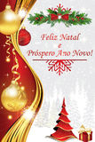 We wish you Merry Christmas and Happy New Year - Portuguese language Royalty Free Stock Photo