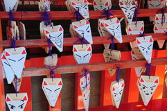 Wishes fox card. For people writing wishes on card at fushimi inari shrine,kyoto,japan royalty free stock images