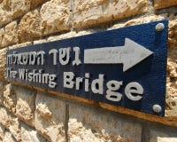 The Wishing Bridge. Tel Aviv, Israel Royalty Free Stock Photo