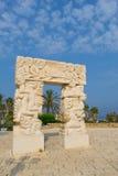 The Wishing Bridge in Jaffa Royalty Free Stock Image