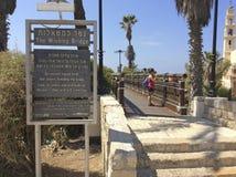 The wishing bridge in Old Yaffo (Jaffa, Yafo), Israel Stock Image