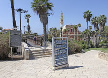 The wishing bridge and and St.Peter church in Old Yaffo, Israel Royalty Free Stock Images
