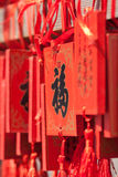 Wishing cards hanging at a Buhhist temple, Beijing, China Stock Photography