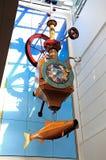 Wishing Fish Clock, Cheltenham. Royalty Free Stock Photo
