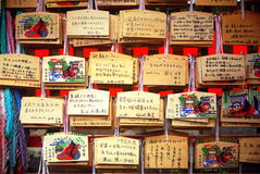 Wishing plates, Kyoto, Japan. Worshippers go to the temples and write their wishies onto these plates Royalty Free Stock Photo