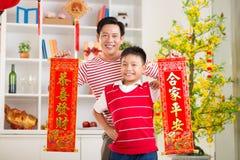 Wishing prosperity Stock Images