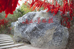 Wishing Tree Branches with Red Ribbons at Yao Mountain, Yaoshan, Guilin Stock Image