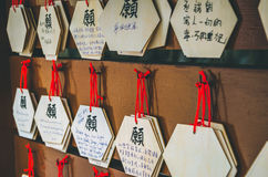 Wishing tree is ngong ping village, lantau island, hong kong, china Royalty Free Stock Image