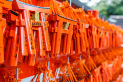 Wishing wood tags hanging in Japanese Shinto shrine Stock Photography