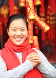 wishing you a happy chinese new year Stock Image