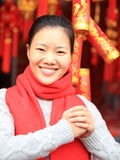 Wishing you a happy chinese new year Royalty Free Stock Images