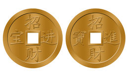 Wishing You Wealth and Treasure Gold Coins Royalty Free Stock Images