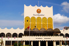 Wisma Negeri Kedah. Wisma Negeri, which lies in the Great Hall of the building, Alor Setar , is the heart of administration for the state of Kedah in the past Royalty Free Stock Photos