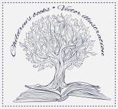 Wissensbaum, der aus einem Buch heraus wächst Stockfotos