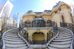 Wissenschaftler bringen in Bucharest unter Stockbilder