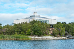 Wissenschafts-Mittelnorden in Sudbury, Ontario-Kanada lizenzfreie stockfotografie