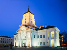 Wit die Oude Stad Hall In Minsk, Wit-Rusland bouwen Royalty-vrije Stock Afbeelding