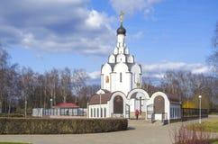 Wit-Rusland, Minsk: orthodox in geheugen van de slachtoffers van het ongeval van Tchernobyl royalty-vrije stock foto