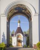 Wit-Rusland, Minsk, Tarasovo: orthodoxe Kerk van de Geboorte van Christus - een kapel vector illustratie