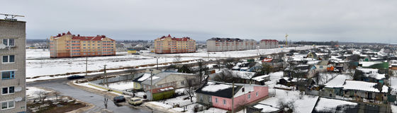 Wit-Rusland. Panorama van stad Vileyka Royalty-vrije Stock Foto