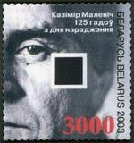 WIT-RUSLAND - 2003: toont Kasimir Severinovich Malevich (1878-1935), Kunstenaar royalty-vrije illustratie