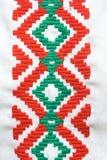 Wit-Russisch nationaal patroon. Royalty-vrije Stock Afbeeldingen