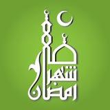 Wit silhouet van Moskee of Masjid met maan Royalty-vrije Stock Foto's