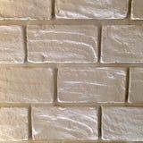 Wit steenbehang Royalty-vrije Stock Afbeelding