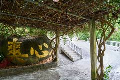 Withe on a canopy. Chinese Temple Stock Photo