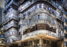 Witness of Kowloon Past. It was one of the older buildings located in Kowloon, Hong Kong. The district has been under re-development, and its interesting to see Royalty Free Stock Photography