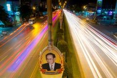 Świętowanie zaświeca dekorację dla ojca dnia 2015 Obrazy Stock
