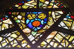 Witrażu okno Obraz Royalty Free