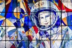 Witrażu okno w planetarium w Yaroslavl Zdjęcia Royalty Free