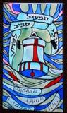Witrażu okno Wielka synagoga Tel Aviv Zdjęcie Stock