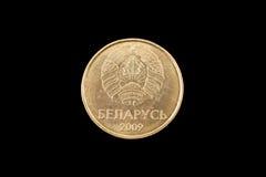 Witrussisch 50 kopeck muntstuk royalty-vrije stock fotografie