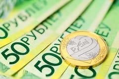 Witrussisch nieuw geld royalty-vrije stock foto's
