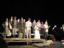 Witrussisch theater Stock Afbeelding