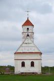 Witrussische kerk Stock Afbeeldingen