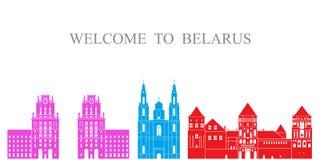 Witrussische reeks De Architectuur van Minsk Stock Foto's