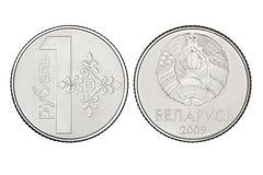 Witrussische roebelmuntstuk Royalty-vrije Stock Afbeeldingen