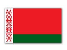 Witrussische vlag royalty-vrije illustratie