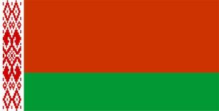Witrussische Vlag Royalty-vrije Stock Fotografie