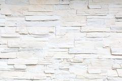 Witte gesneden steenmuur Royalty-vrije Stock Afbeelding