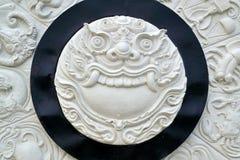 Witte gezichtsreus Royalty-vrije Stock Afbeelding