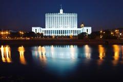 Witte Huis Moskou Stock Foto