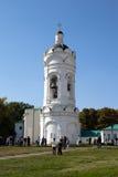 Witte Kerk royalty-vrije stock afbeelding