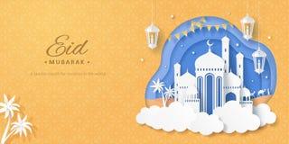 Witte moskee op de wolk vector illustratie