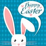 Witte Pasen Bunny Ears - Gelukkige Pasen Stock Afbeelding