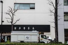 Witte vrachtwagen in Tokyo Japan op 31 Maart, 2017 Stock Fotografie